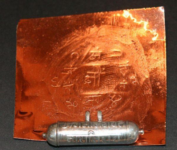 Kavacha Schutzamulett Yantra auf Kupferfolie